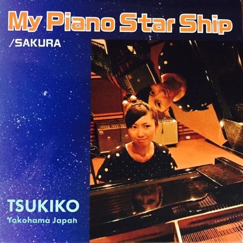 my piano star ship tukiko